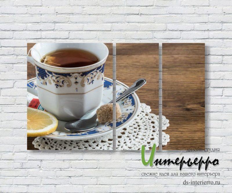 К-041 Чай с лимоном