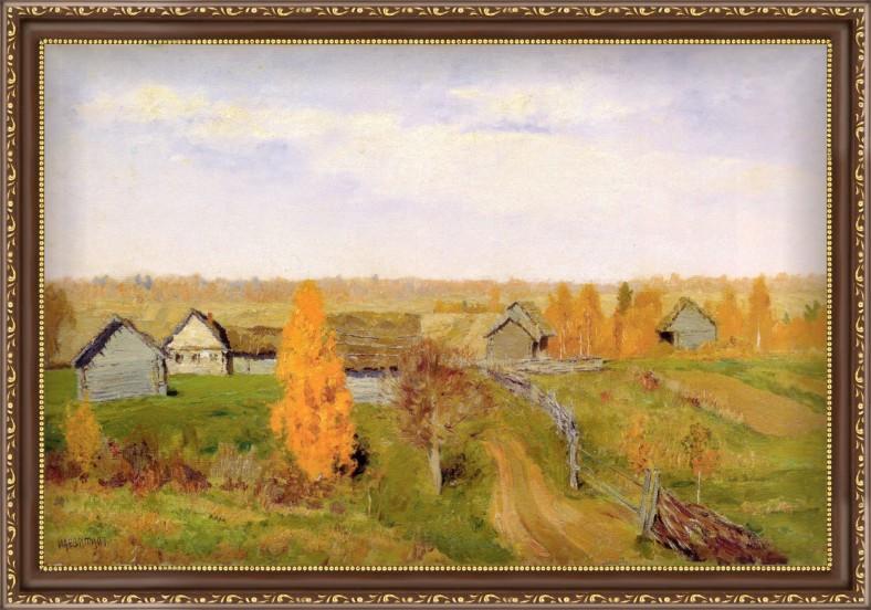 Картинки левитана золотая осень, прикольные