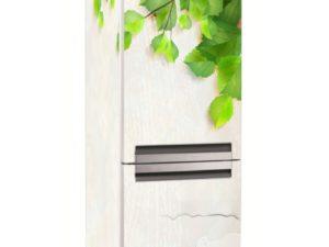 Наклейка на холодильник Зеленые ветви